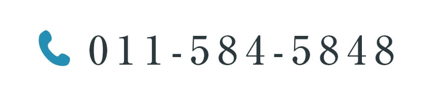 011-584-5848