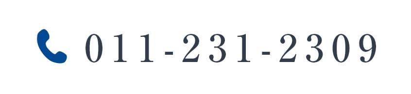 011-231-2309